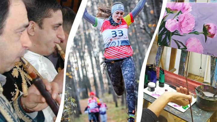 Благотворительный забег, выставка-игра и день бабушек и дедушек: как провести выходные в Уфе
