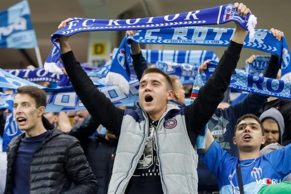 Болельщиков «Ротора» больше всех во второй по силе футбольной лиге страны