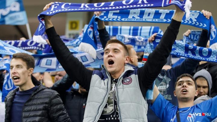 Матч «Ротора» с «Тамбовом» на «Волгоград Арене» посмотрели 22 349 зрителей