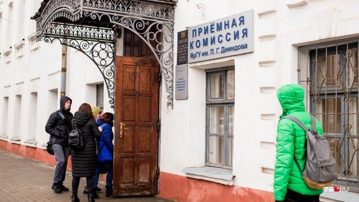 Кинулись выполнять послание президента: что происходит с бюджетными местами в ярославских вузах