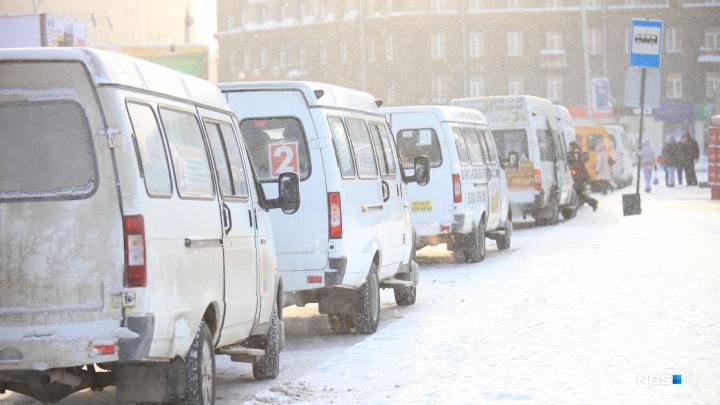 Власти объявили о планах избавиться от маршруток в Новосибирске за пять лет