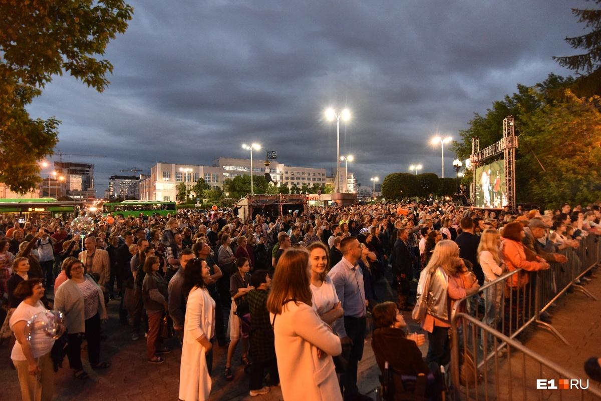 Екатеринбург пережил «Ночь музыки-2018»: ищите себя в нашем большом фоторепортаже