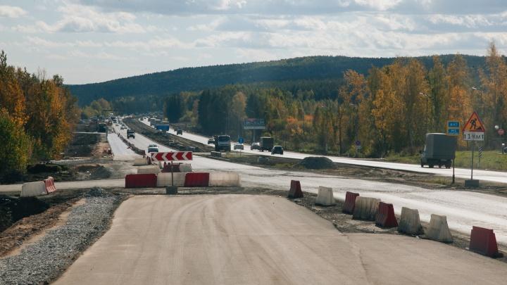 На Челябинском тракте построят новый надземный переход для садоводов и сельчан