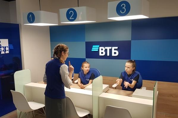 Интерактивная программа, разработанная банком, рассчитана на детей в возрасте от 5 до 12 лет