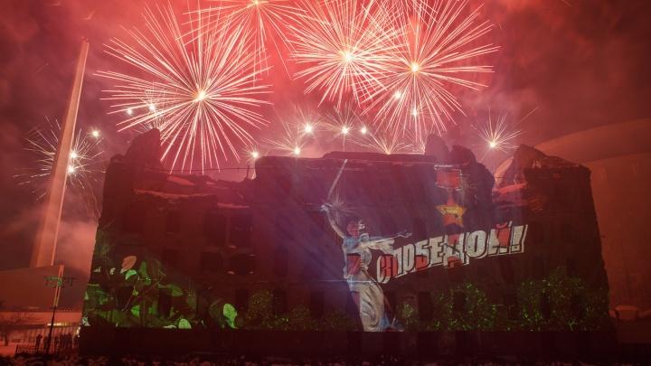 «Без парада и салюта»: в Волгограде 76-летие победы в Сталинградской битве отпразднуют скромно