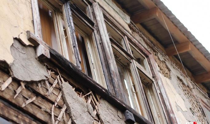 Жителям аварийных домов в Самаре предложили деньги или новое жильё