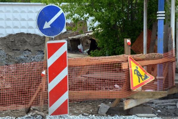 Дороги будут частично закрывать из-за ремонта теплосетей
