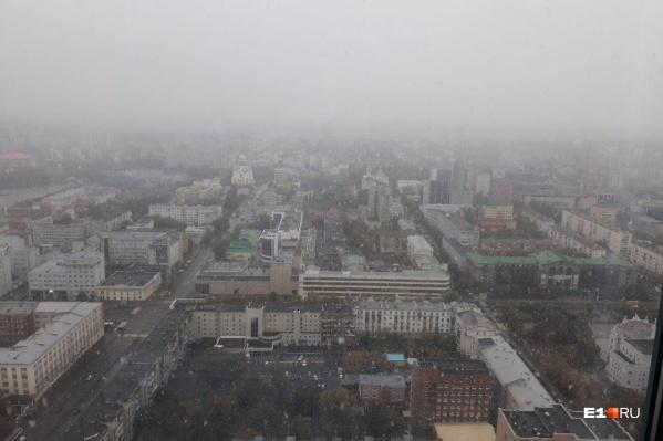 В Екатеринбург и другие города области пришел снег