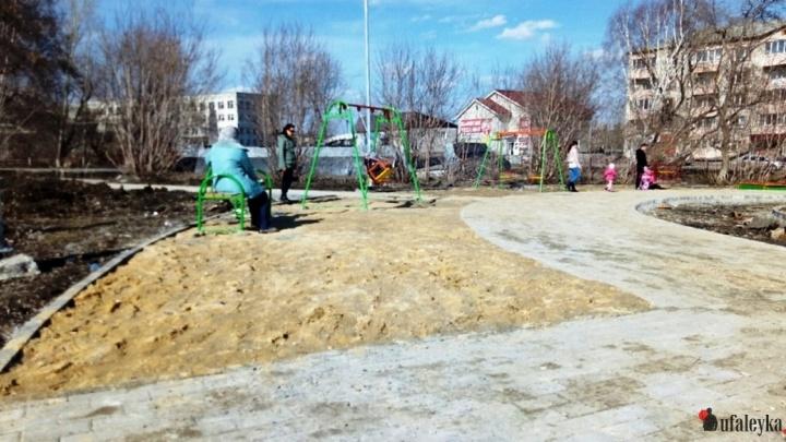 «Это стоит 7,5 миллиона?»: блогер Варламов высмеял реконструкцию детского парка на Южном Урале
