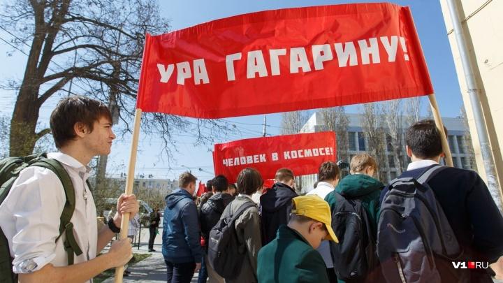 Высадка аллеи Гагарина и открытие «телепорта»: рассказываем, как Волгоград отметит День космонавтики
