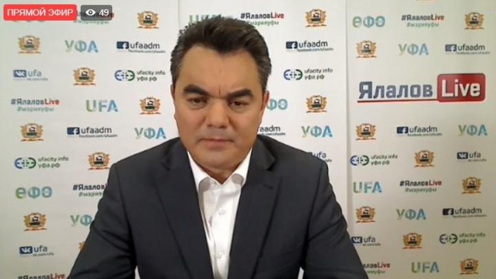 Ирек Ялалов: «Мы отдаем долг жителям Черниковки»