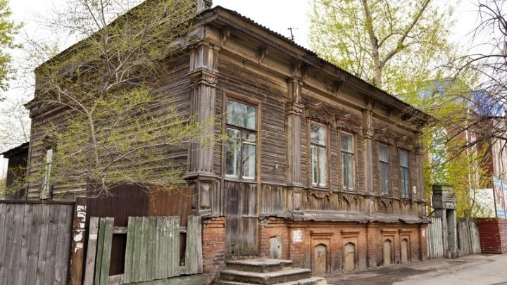 В Кургане историческое здание по улице Куйбышева сдадут в аренду за рубль