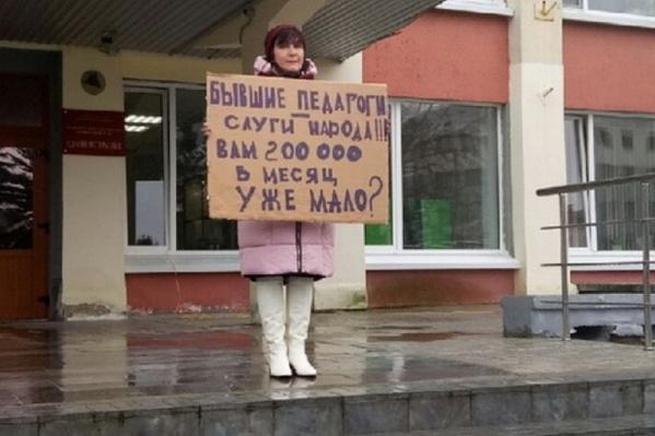 Жительница Северодвинска провела одиночный пикет перед входом в мэрию перед заседанием городского совета депутатов
