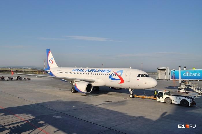 Согласно рейтингу, «Уральские авиалинии» имеют семь звезд из семи возможных