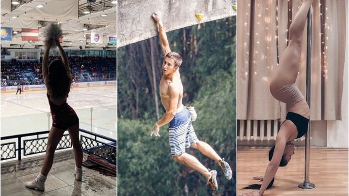 Раздетые и подтянутые: рассматриваем тюменцев, занимающихся самыми сексуальными видами спорта