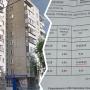 Квиток срывает крышу: жильцам челябинской многоэтажки выставили за капремонт по 15–20 тысяч рублей