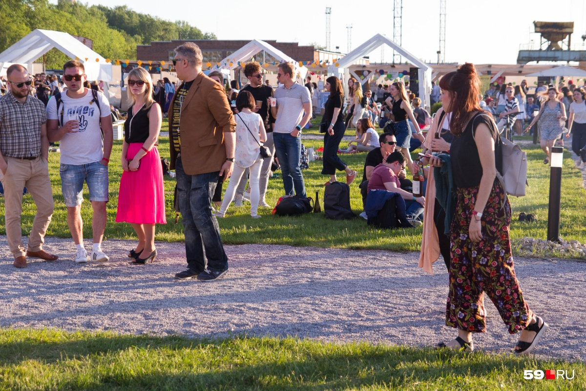 Пермяки гуляли на Red Fest 23 и 24 июня
