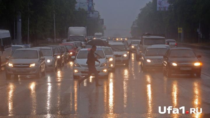 Погода в Башкирии ещё ухудшится