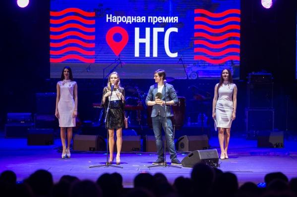 Ксения Захарова и Николай Мальцев как герои публикаций НГС награждали «Народной премией» лучший супермаркет Новосибирска