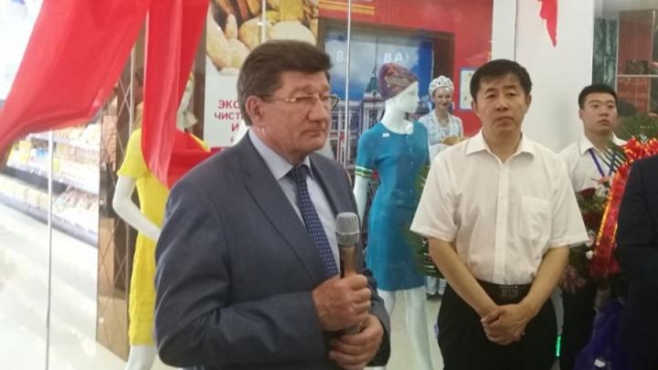 Двораковский и Назаров открыли в Китае торговый дом «Омская марка»