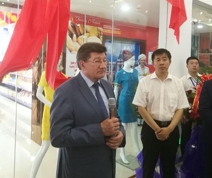 ВМанчжурии открылся торговый дом Омской области