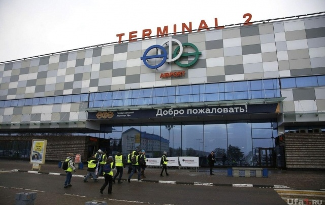 В уфимском аэропорту обновят аэродром