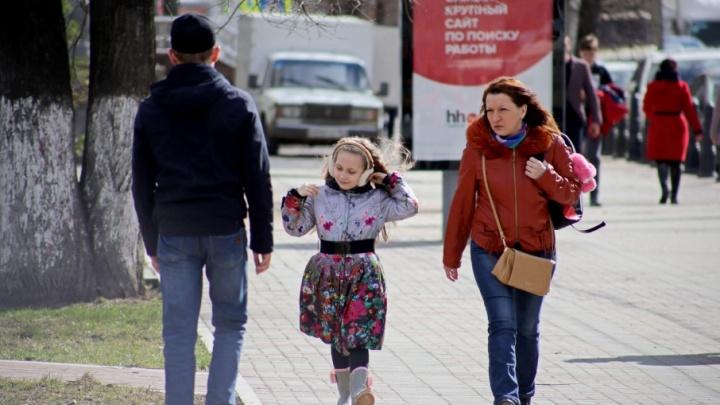 Прогноз на выходные: в Башкирии ударят заморозки