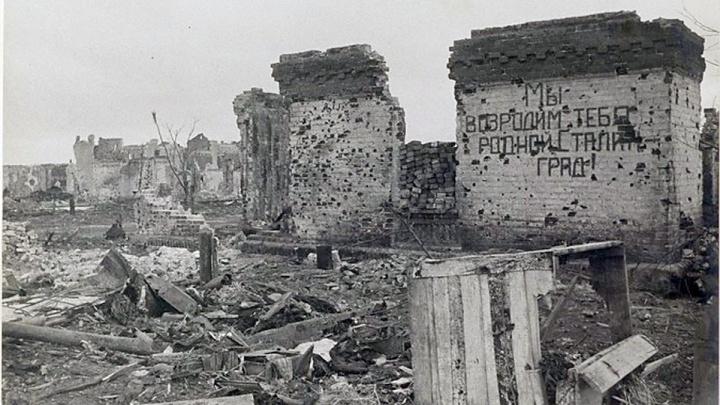 «Возрожденный из руин»: волгоградцам покажут уникальные кадры послевоенного города