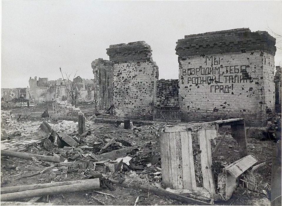 фото города в руинах вов букаф, немного