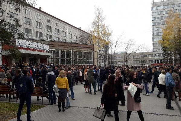 Студентов эвакуировали из всех корпусов вуза