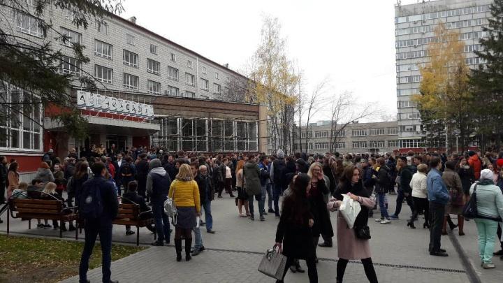 Из НГТУ по тревоге вывели тысячу студентов