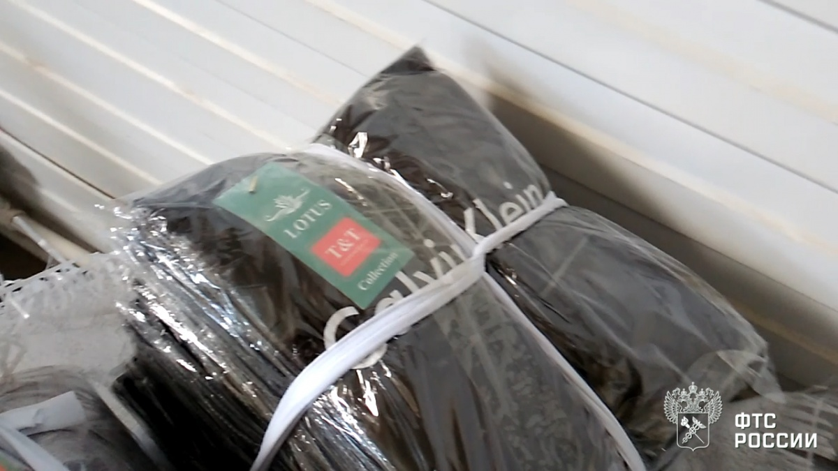«Модную» одежду везли на продажу в Пермь