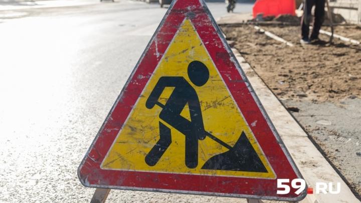 В Перми у ТРК «Семья» на две недели перекроют дорогу для ремонта труб. Публикуем карту объезда