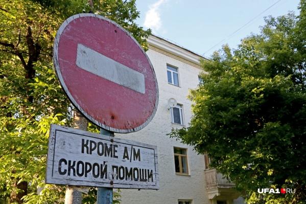 Въезд для обычных граждан будет закрыт