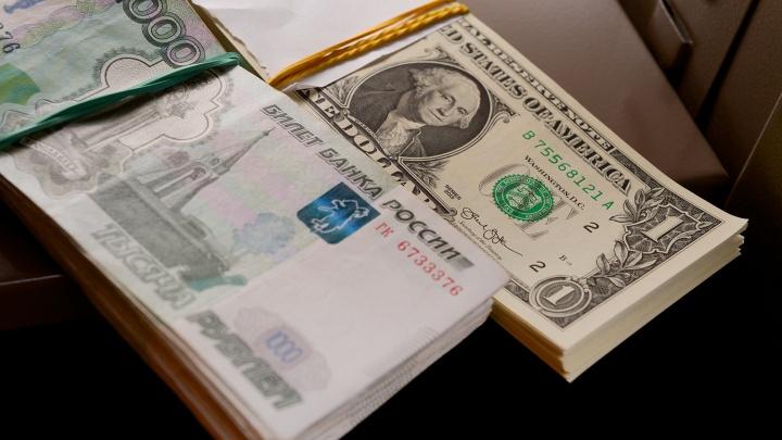 Миллиард утёк: новосибирские бизнесмены выводят деньги за границу