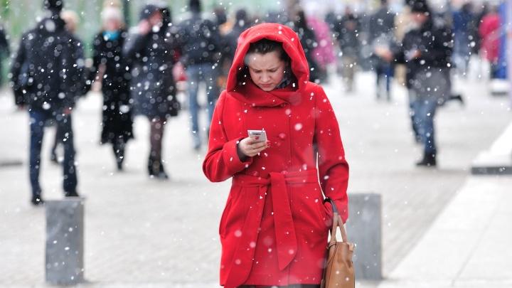 Рабочая неделя в Екатеринбурге начнётся со снегопада, а на дорогах будет гололедица