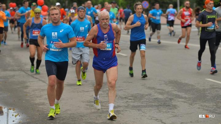 Ново-Московский тракт перекроют на семь часов из-за марафона«Европа — Азия»
