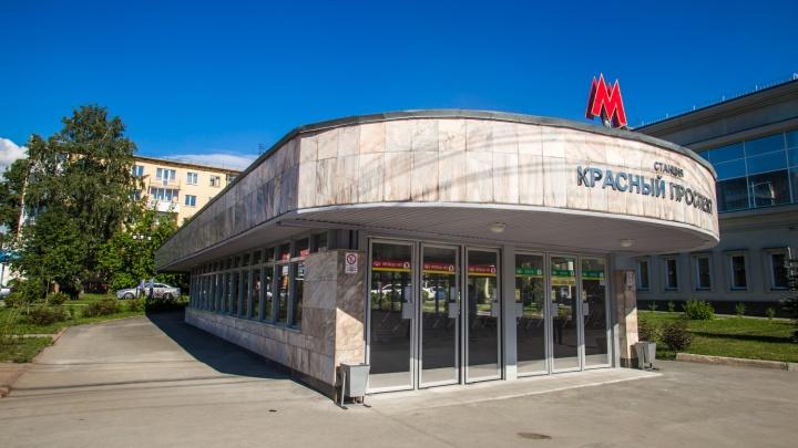 Новосибирское метро продлит работу в День города