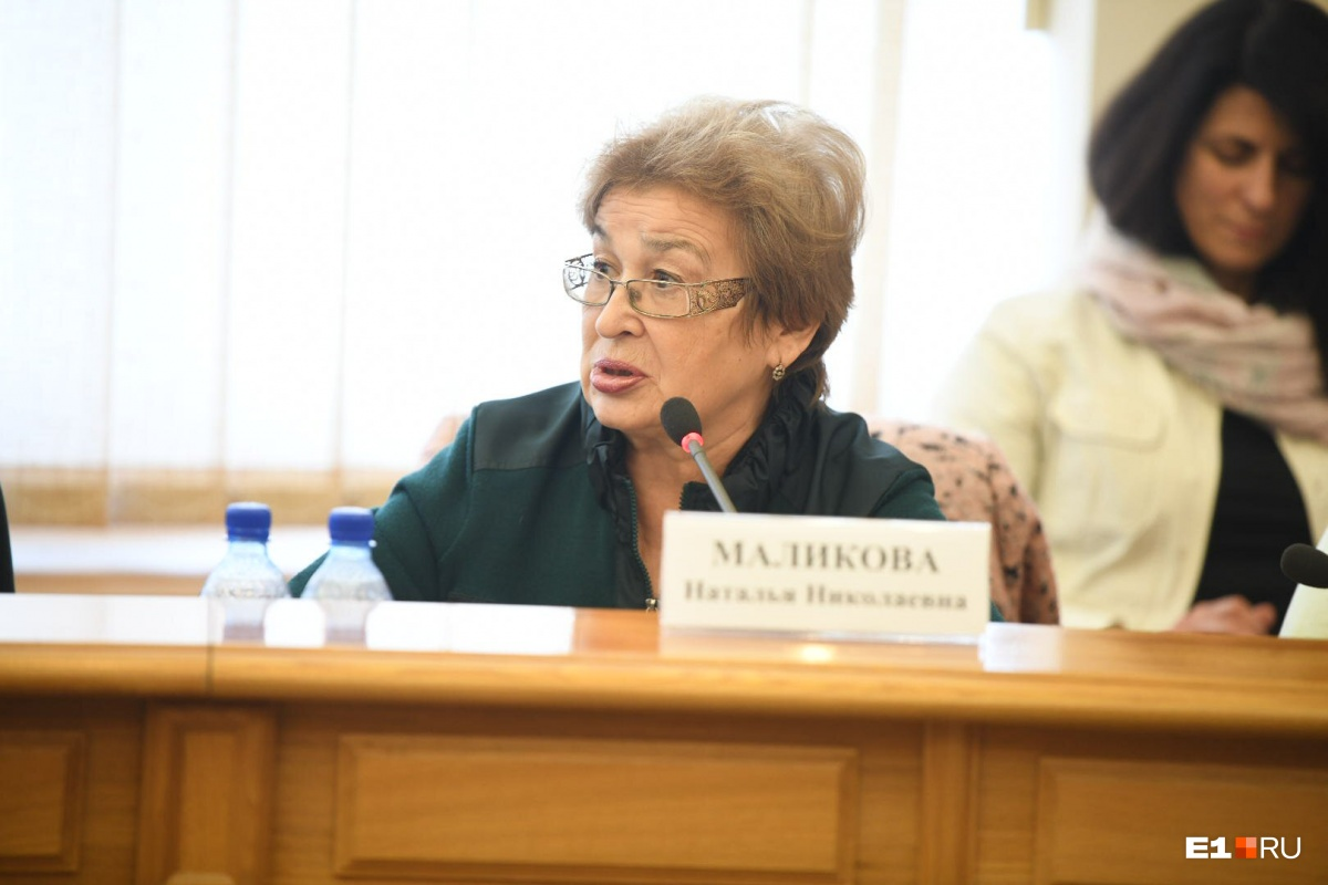 Социолог Наталья Маликова считает, что мнение общественности так и не услышали