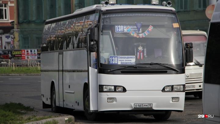 Тариф не сдержался: в Поморье подорожает проезд в междугородных и пригородных автобусах