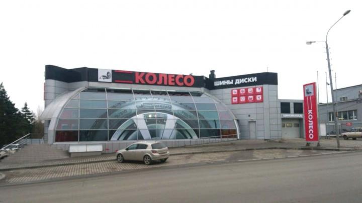 Ростовчан приглашают на открытие нового гипермаркета шин и дисков «КОЛЕСО»