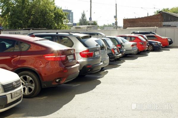 В Красноярске решено обустроить парковку на 300 машин. Она разместится на улице Лесопарковая. Об этом сообщили сегодня на совещании по подготовки к Универсиаде