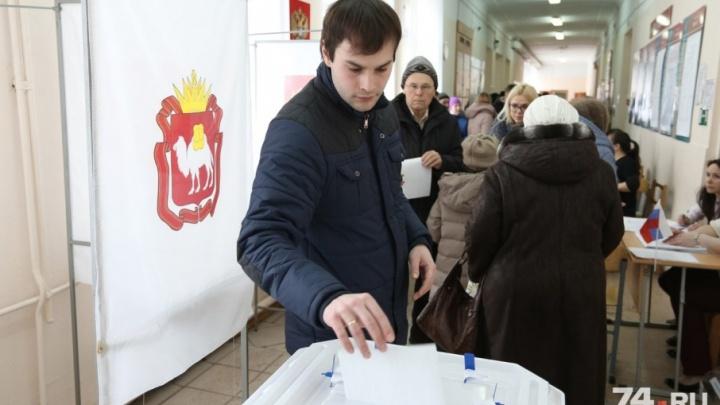 «Подвозим оперативно»: в Челябинске на участках не хватило бюллетеней для голосования