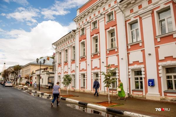 Идею создания министерства обсудили на общегородском совещании в мэрии Ярославля
