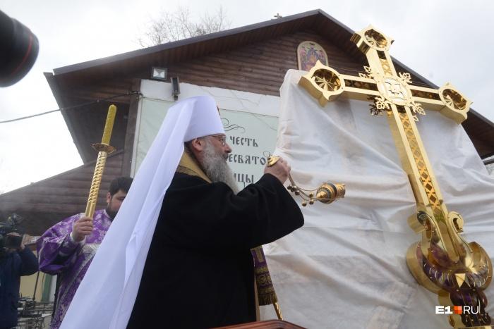 Перед освящением митрополит Кирилл произнес речь
