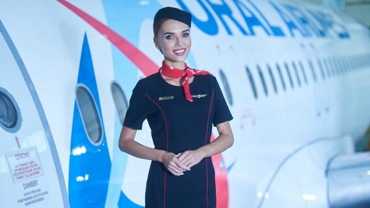 Май в Москве: «Уральские авиалинии» предлагают билеты от 4500 рублей в одну сторону