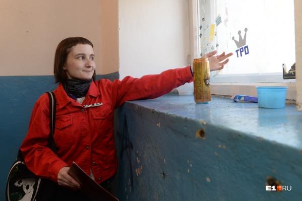 Экскурсии по подъездудома Вити АК придумала проводить березовчанка Надя Стрига
