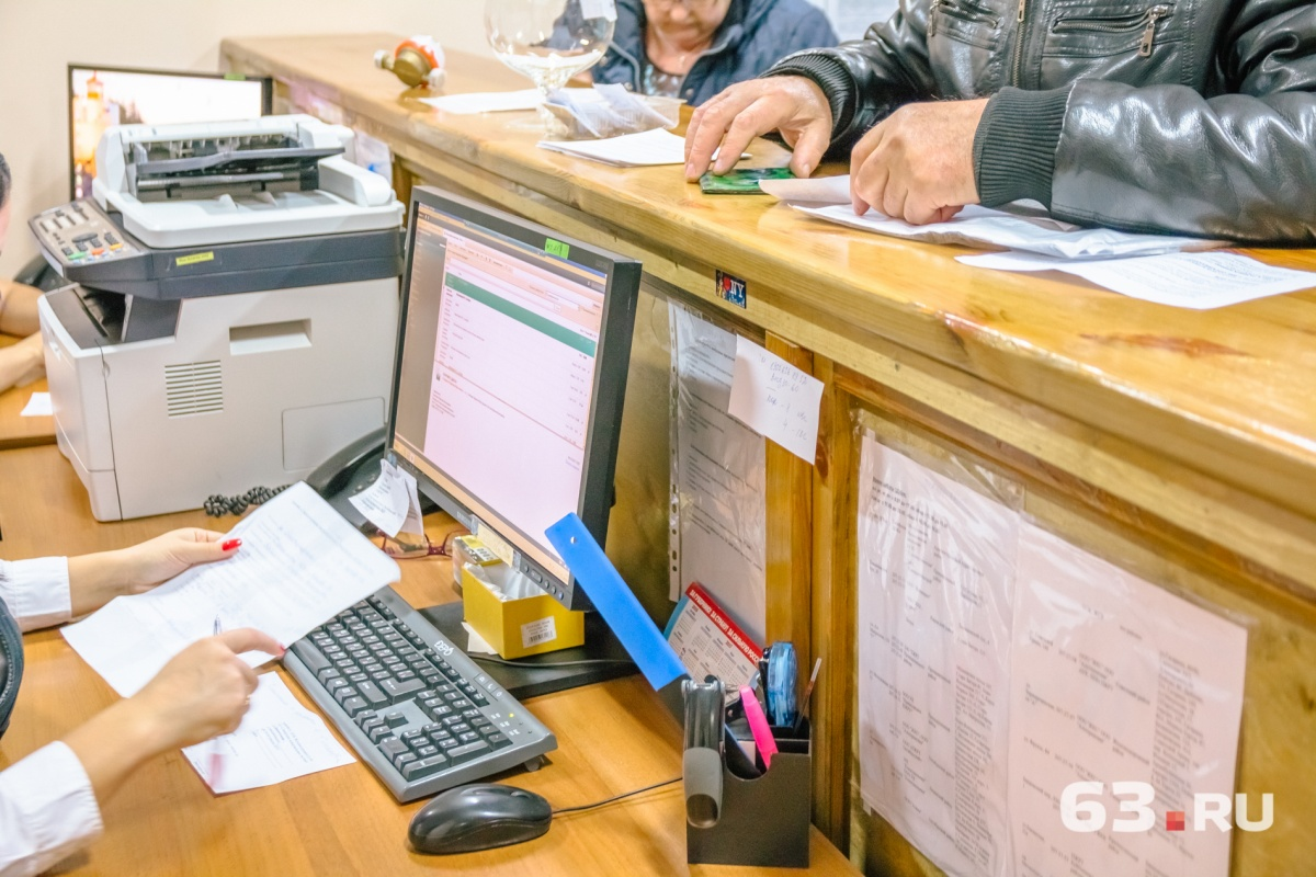 Тарифы на услуги ЖКХ в Самарской области вырастут с 1 июля