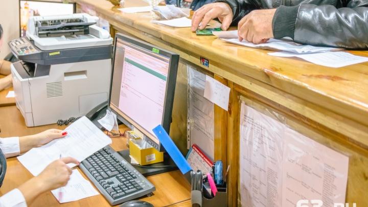 В Самарской области установили лимит на рост цен на услуги ЖКХ