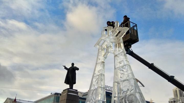 В Екатеринбурге срезают верхушки опасных конструкций в ледовом городке: видео